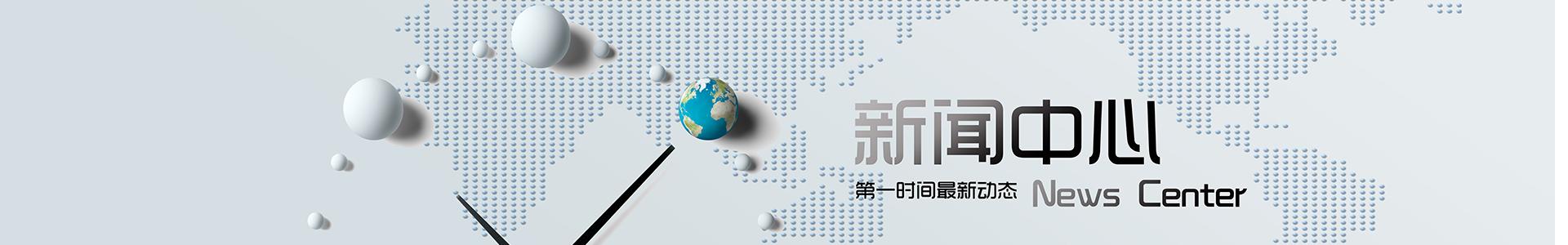 山东ISO9001